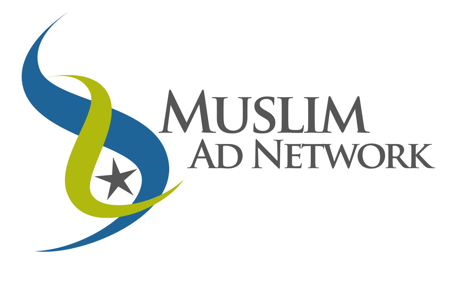 Muslim Ad Network