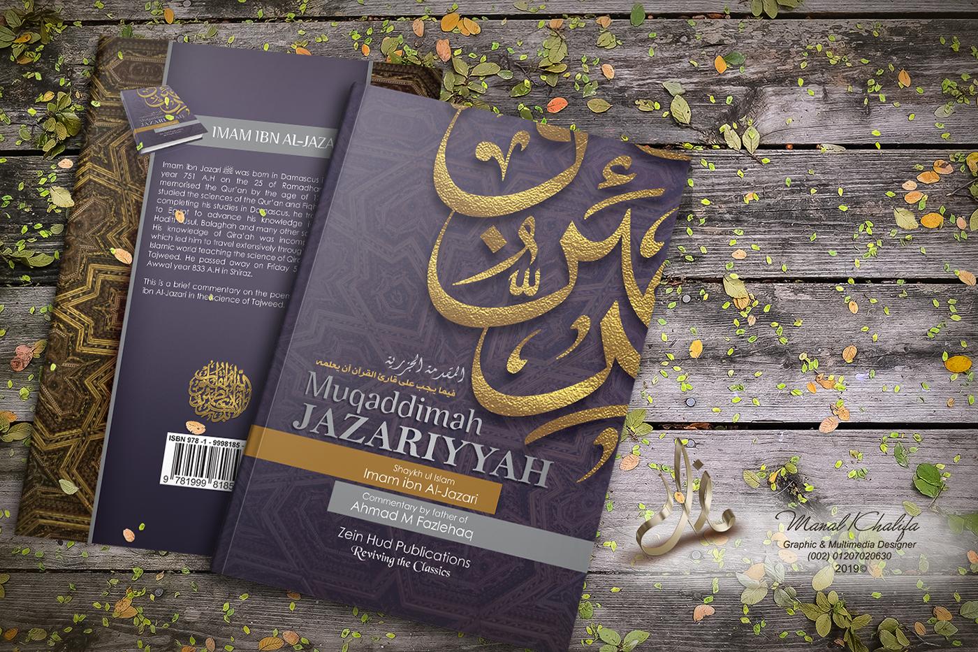 Muslim graphic design