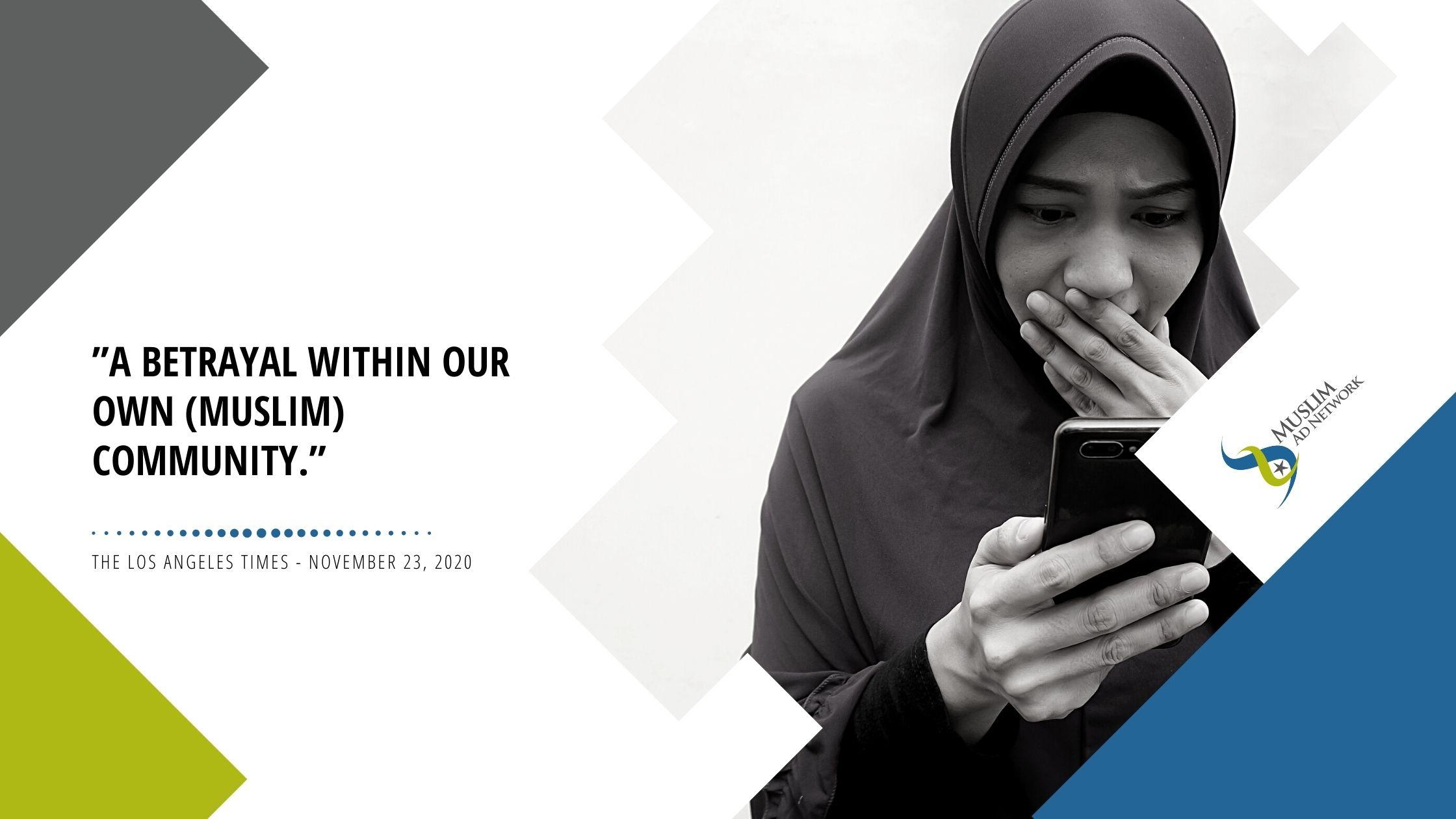 Muslim consumer security
