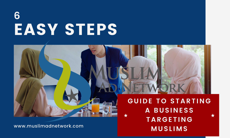 Muslim business